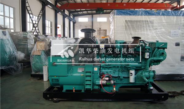 浙江船业300KW船用发电机组成功出厂 发货现场 第1张