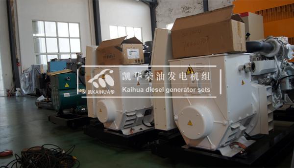 大连船舶三台船用发电机组成功出厂 发货现场 第2张