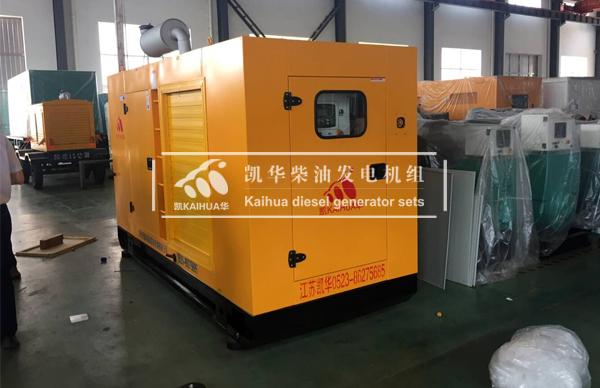 徐州公路300KW防雨型发电机组成功出厂