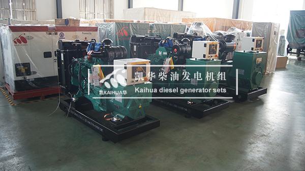 出口俄罗斯的3台康明斯发电机组成功出厂 发货现场 第2张