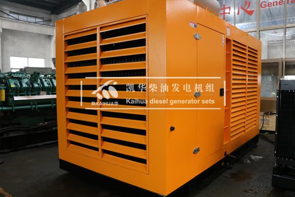 兰州建设600KW上柴柴油发电机组成功出厂 发货现场 第1张
