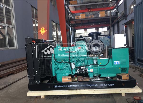 出口安哥拉的300KW康明斯发电机组成功出厂 发货现场 第2张