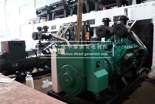 贵州工程两台柴油发电机组成功出厂 发货现场 第2张