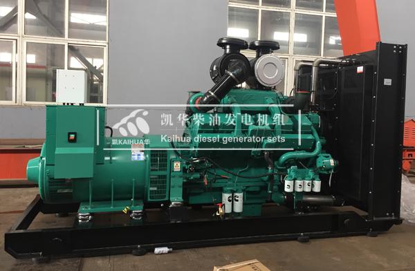 长沙通信600KW康明斯发电机组成功出厂 发货现场 第2张