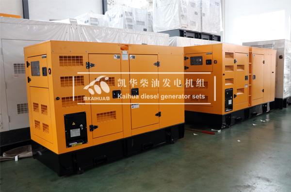 出口印尼的两台静音发电机组成功出厂