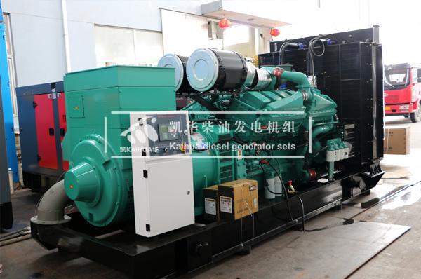 济南医院800KW康明斯发电机组成功出厂
