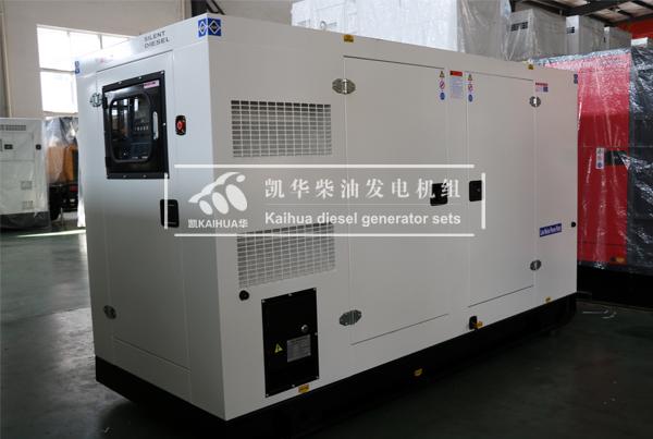 陕西通信200KW静音发电机组成功出厂