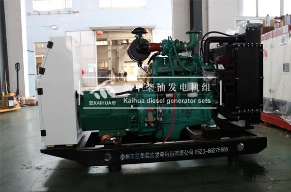湖北30KW康明斯发电机组今日成功出厂 发货现场 第2张