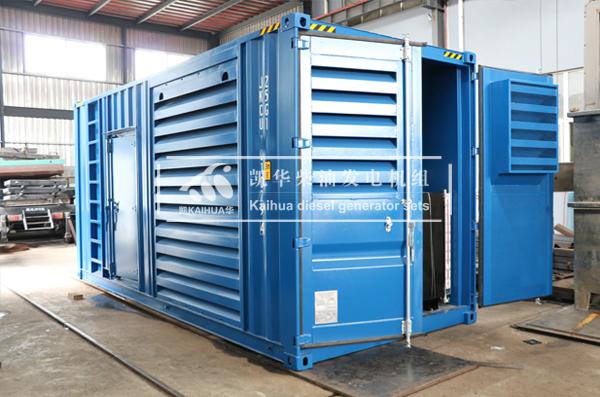 出口缅甸的两台800KW康明斯发电机组成功出厂