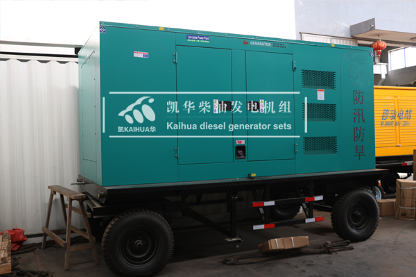 徐州市政300KW移动静音柴油发电机组今日成功出厂 发货现场 第2张