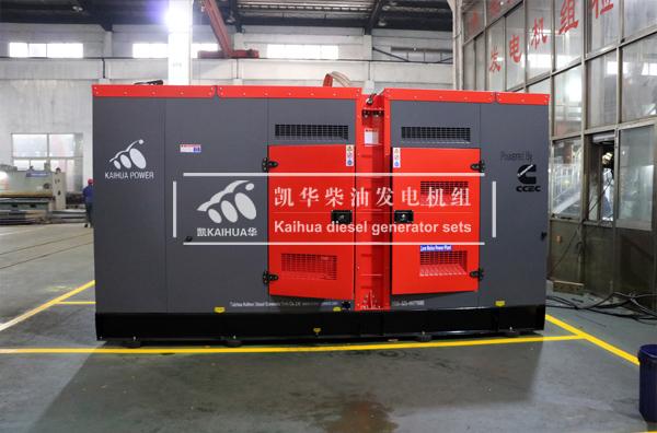 出口缅甸的400KW静音发电机组成功出厂