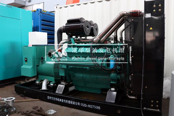 浙江500KW柴油发电机组今日成功出厂 发货现场 第2张