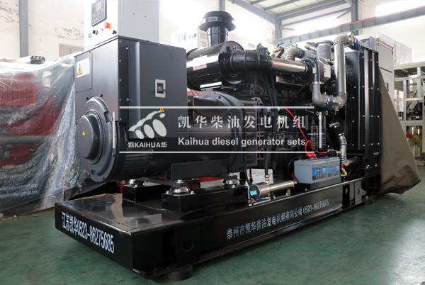 上海铁塔300KW上柴发电机组成功出厂