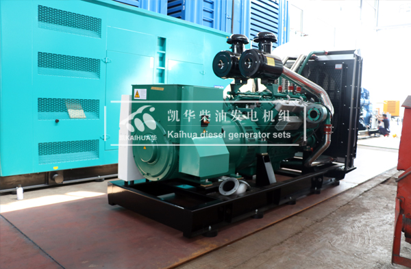 山东600KW乾能柴油发电机组今日成功出厂