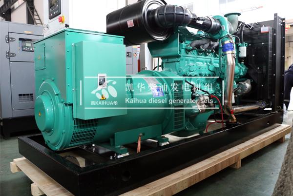 出口印尼的300KW康明斯发电机组成功出厂