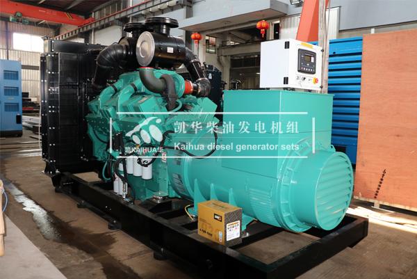 宁夏矿产640KW康明斯发电机组成功出厂