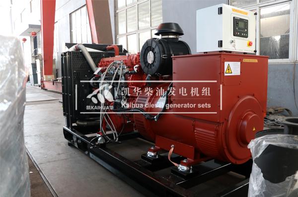400KW玉柴电机组今日发往西安能源 发货现场 第1张