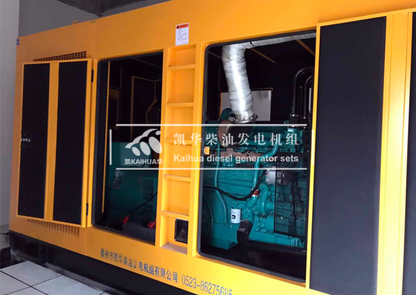 山东钢铁500KW康明斯发电机组成功交付 国内案例 第1张