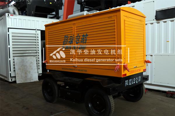 芜湖水泥150KW移动式发电机组成功出厂