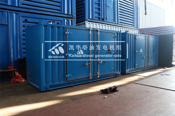 新加坡两台200KVA集装箱式发电机组今日成功出厂 发货现场 第2张