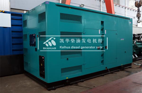 天津电力500KW康明斯静音型发电机组今日成功出厂 发货现场 第2张