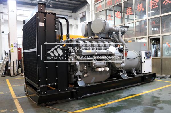 出口马来西亚的1000KW珀金斯发电机组成功出厂