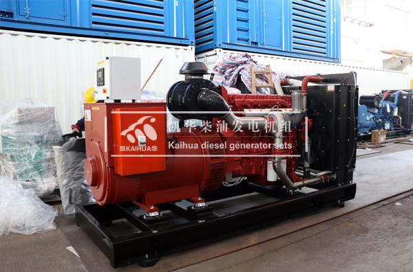 400KW玉柴电机组今日发往西安能源 发货现场 第2张