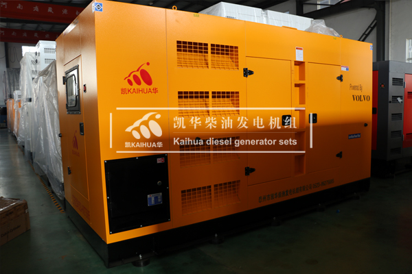 郑州250KW沃尔沃柴油发电机组出厂