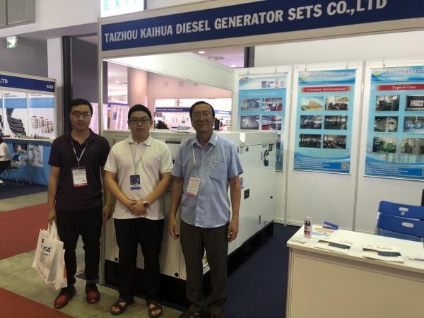 凯华电力参加第12届国际电气技术与设备展览会 公司新闻 第2张