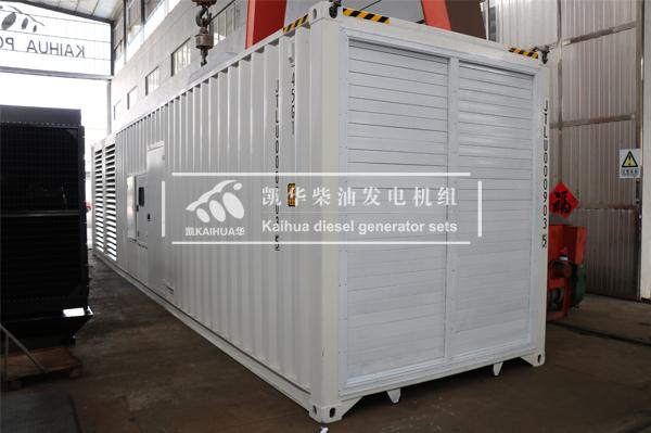 出口尼日利亚的1350KW珀金斯发电机组成功出厂 发货现场 第3张