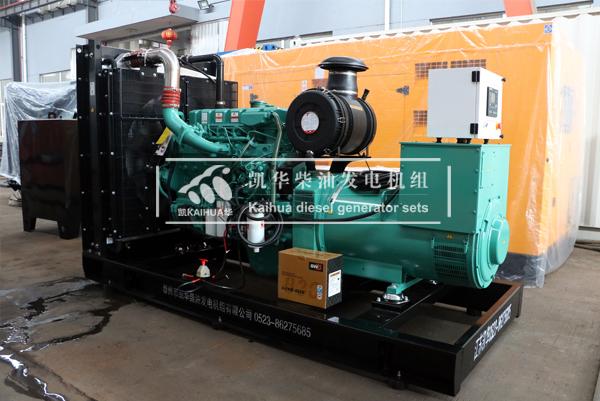 沈阳电力400KW康明斯发电机组成功出厂