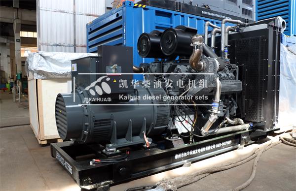 天津港口一台750KW无动柴油发电机组今日成功出厂