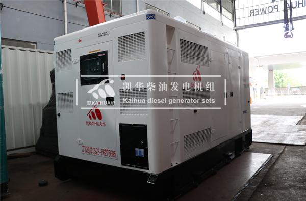 浙江医院400KW静音沃尔沃柴油发电机组今日成功出厂
