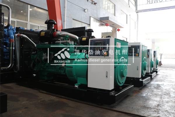 贵州矿业五台500KW发电机组成功出厂 发货现场 第1张