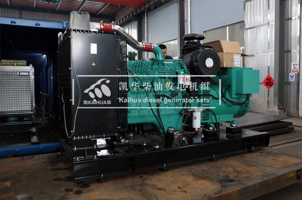 250KW康明斯柴油发电机组发往河北 发货现场 第2张