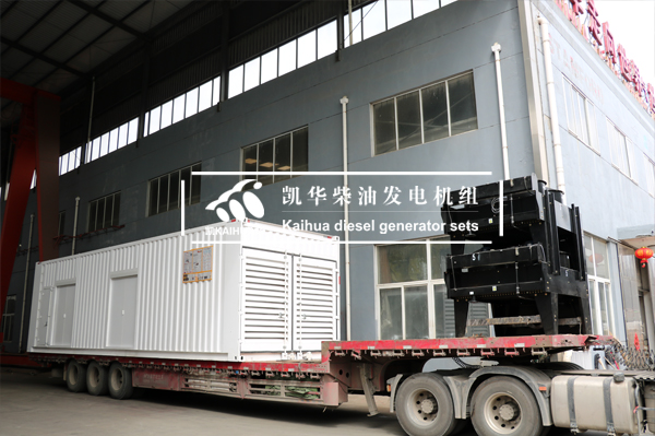 新疆油田10台3.5MW燃气发电机组成功出厂