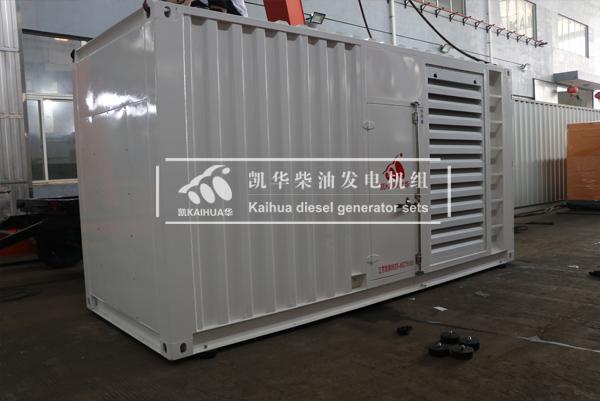 新加坡400KW集装箱式发电机组今日成功出厂 发货现场 第2张