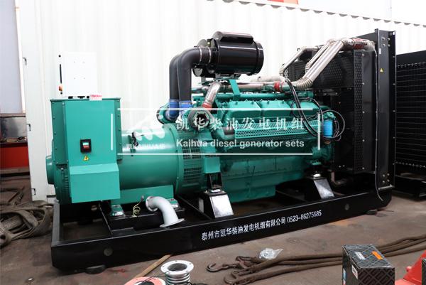 浙江500KW柴油发电机组今日成功出厂 发货现场 第1张