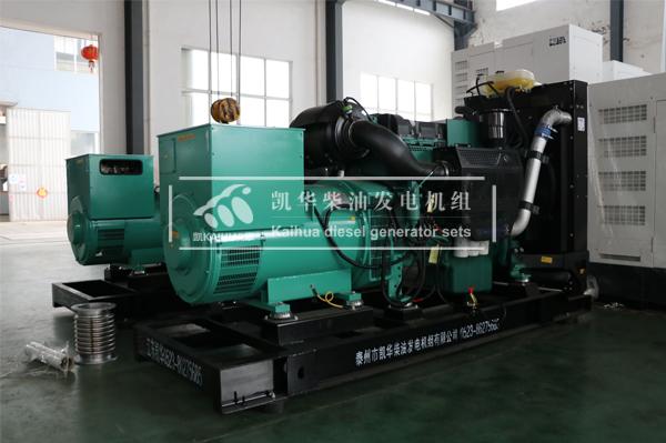 宁夏矿产两台400KW沃尔沃发电机组成功出厂