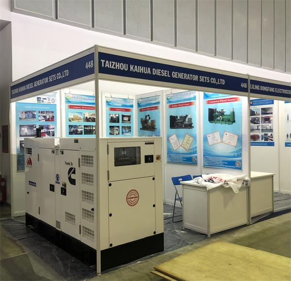 凯华电力参加第12届国际电气技术与设备展览会 公司新闻 第1张