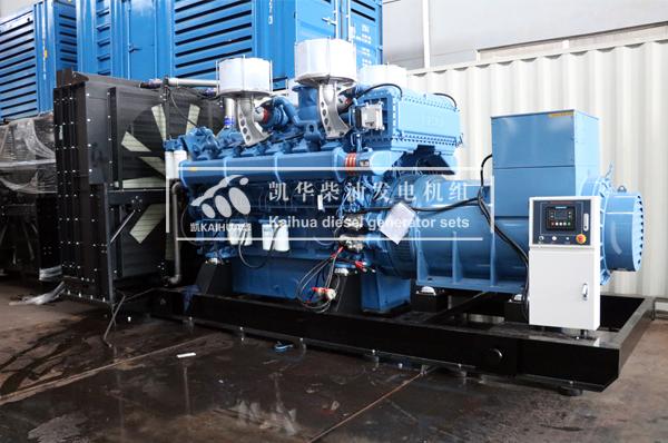 山西一台1500KW玉柴柴油发电机组今日成功出厂