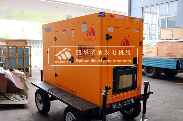 沈阳市政100KW移动静音发电机组成功出厂