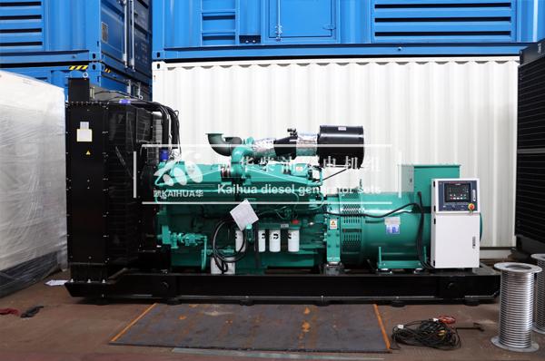 新疆建设800KW康明斯柴油发电机组今日成功出厂 发货现场 第2张