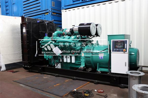 新疆建设800KW康明斯柴油发电机组今日成功出厂 发货现场 第1张