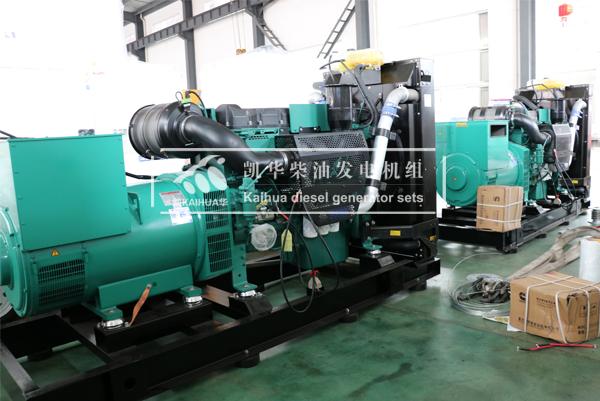 山西数据两台400KW沃尔沃发电机组成功出厂