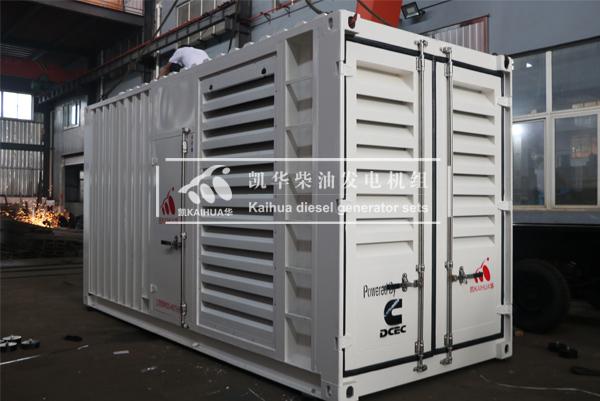 新加坡400KW集装箱式发电机组今日成功出厂 发货现场 第1张