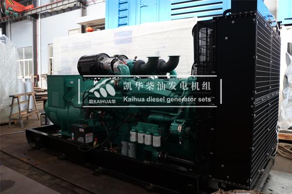 800KW康明斯柴油发电机组发往天水 发货现场 第2张