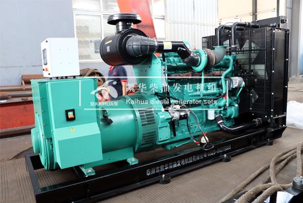 成都能源500KW康明斯发电机组今日成功出厂 发货现场 第1张