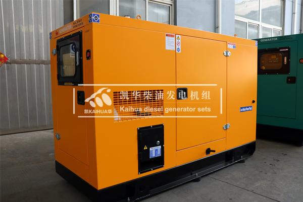 出口越南的100KW静音发电机组成功出厂