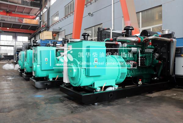 贵州矿业五台500KW发电机组成功出厂 发货现场 第2张